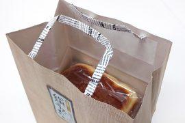 吉成店ベーカリーで高級生食食パン【絹うるおい】販売開始